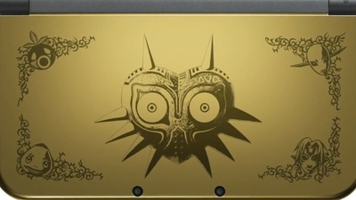 Nintendo 3DS XL Screenshot - 1176481