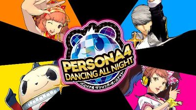Persona 4: Dancing All Night Screenshot - 1177738