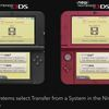Nintendo 3DS XL Screenshot - Nintendo 3DS System Transfer