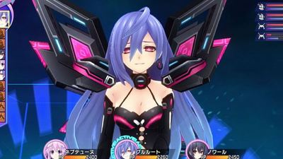 Hyperdimension Neptunia Re;Birth 3: V Generation Screenshot - 1178262