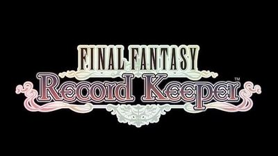 Final Fantasy: Record Keeper Screenshot - 1178886