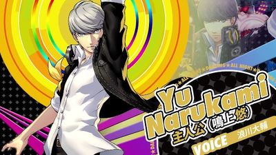 Persona 4: Dancing All Night Screenshot - 1178953