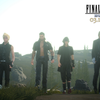 Final Fantasy XV Screenshot - 1179410