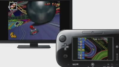 Wii U (console) Screenshot - 1180588