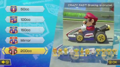 Mario Kart 8 Screenshot - 1180594
