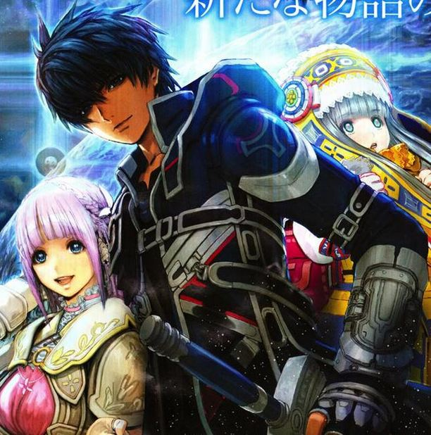 Star Ocean 5: Integrity and Faithlessness Screenshot - 1181084