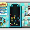 Dr. Mario: Miracle Cure confirmed for North America