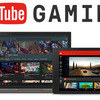 Google challenges Twitch with YouTube Gaming, launching this Summer