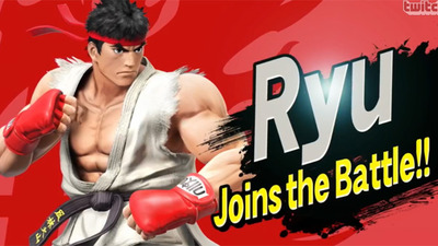 Street Fighter's Ryu now available in Super Smash Bros. for Wii U and 3DS