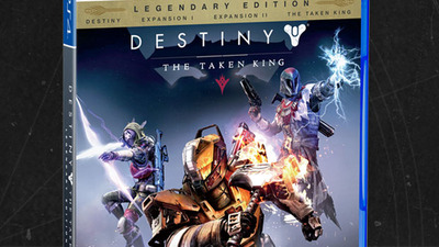 Destiny: The Taken King Legendary Edition revealed