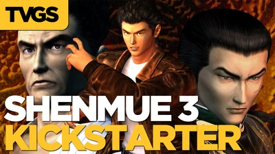 Shenmue 3 Officially Passes 3 Million Dollar Mark on Kickstarter