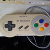 Historical Nintendo/Sony PlayStation console discovered
