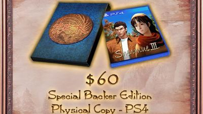 Shenmue 3 PS4 physical rewards have been confirmed