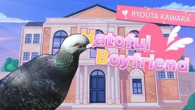 Hatoful Boyfriend coming to PS4 and Vita with new content