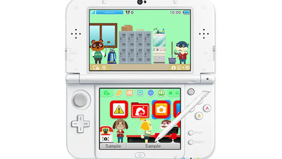 Early buyers of Animal Crossing: Happy Home Designer get free 3DS Theme in Japan