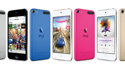 Apple unveils 'the best iPod touch yet'