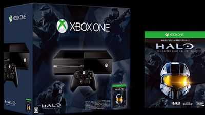 Dell offers $100 gift card with Xbox One Halo: The Master Chief Collection bundle
