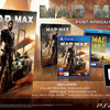EB Games Australian website reveals Mad Max Post-Apocalypse Edition