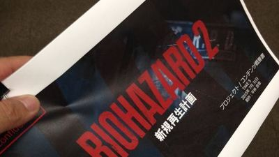 Resident Evil 2 Remaster officially pitched at Capcom