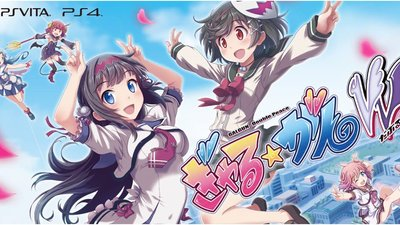 Gal*Gun will be getting a worldwide release