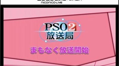 Phantasy Star Oniine 2 confirmed for PS4