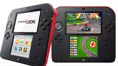 Nintendo 2DS price drops to new low