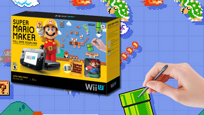 Super Mario Maker Wii U Bundle a Walmart exclusive