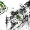 Guild Wars 2: Heart of Thorns release date set for October