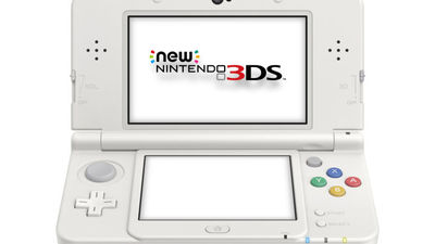 New 3DS releasing in US this month