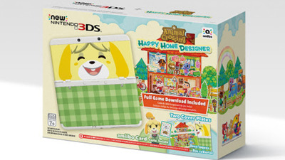 New 3DS finally coming to America with Animal Crossing: Home Designer