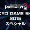 Square Enix teases secret Tokyo Game Show 2015 stage event