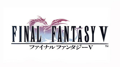 Final Fantasy V waltzes its way onto Steam