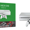 Two more Xbox One holiday bundles revealed