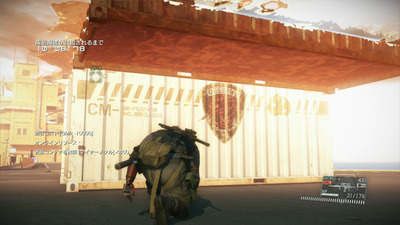 Latest Metal Gear Solid V: The Phantom Pain adds paid FOB insurance
