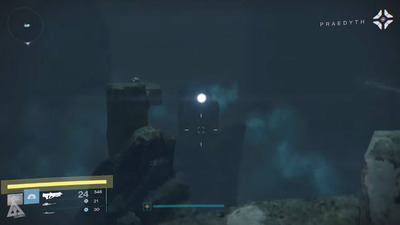 Destiny's 'Paradox' daily heroic has a secret area for the Cult Ghost