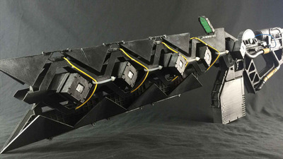 Destiny player creates real-life version of Sleeper Simulant