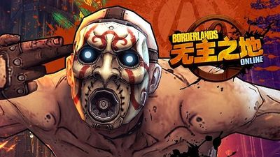 Borderlands Online cancelled in the wake of 2K China closure