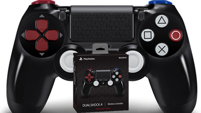 Sony officially acknowledges standalone Darth Vader Edition DualShock 4