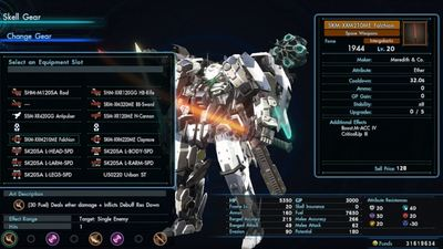 Learn all about Large Skells in this latest Xenoblade Chronicles X video