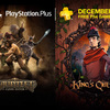 December 2015's PS Plus lineup announced for PS4, PS3, and Vita