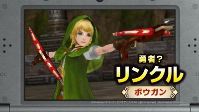 Hyrule Warriors Legends releases first official Linkle trailer
