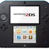 You can pick up a refurbished Nintendo 2DS for only $60