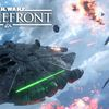 Star Wars Battlefront on sale for $34.99