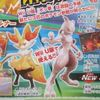 Three new Pokemon fighters leaked for Pokkén Tournament