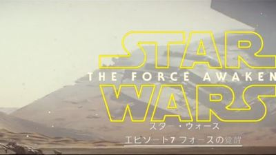 Here is Star Wars: The Force Awakens presented as an Anime intro, because why not?
