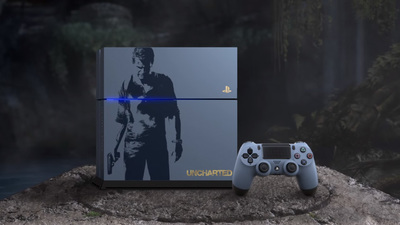 Limited Edition Uncharted 4 PS4 bundle revealed