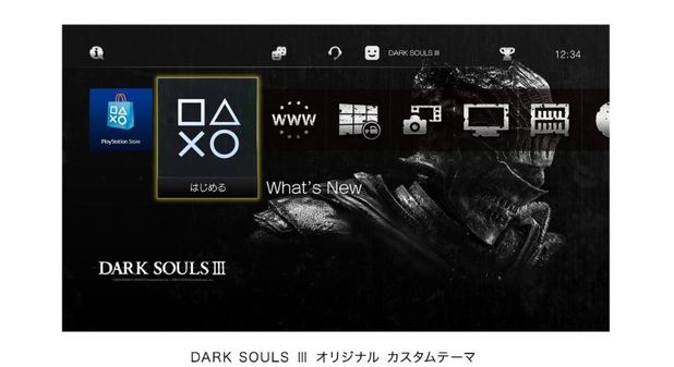 Free Dark Souls With Dark Souls 3 Pre-Order is Xbox Exclusive