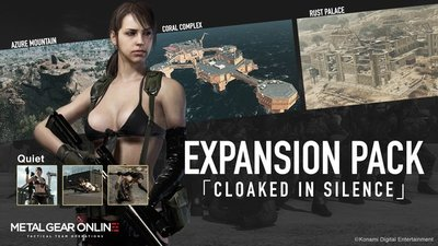 Metal Gear Online's Cloaked in Silence DLC expansion pack reveals new maps and release date