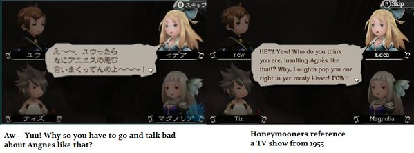 Bravely Second, Not Again...