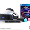 PlayStation VR launch bundle pre-orders go lives next week